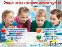 Летние  развивающие занятия для детей