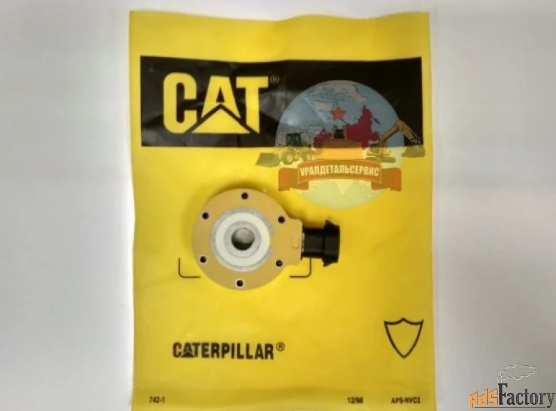 «соленоид 312-5620 caterpillar cat «