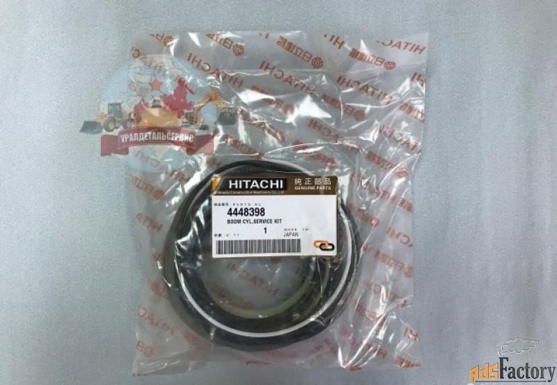 ремкомплект г/ц стрелы 4448398 на hitachi zx200