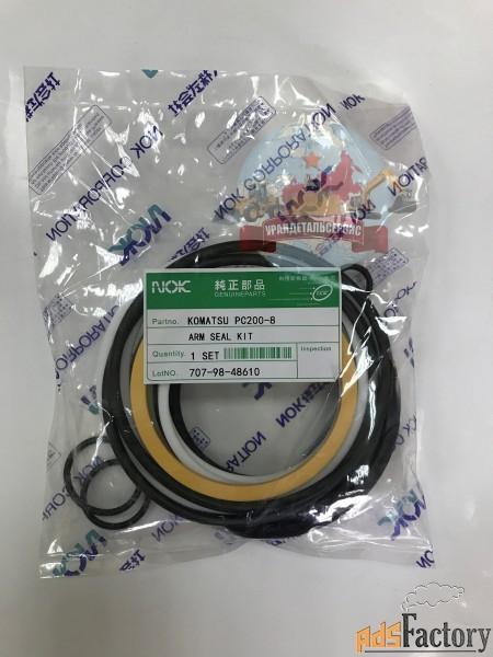 ремкомплект г/ц рукояти 707-98-48610 на komatsu pc200-8