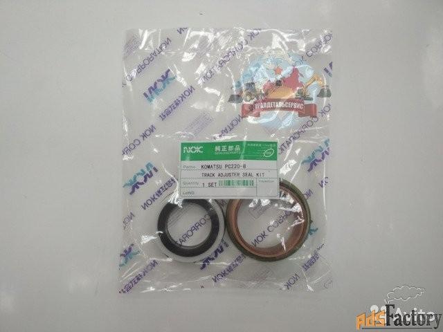 ремкомплект натяжителя на komatsu pc220-8
