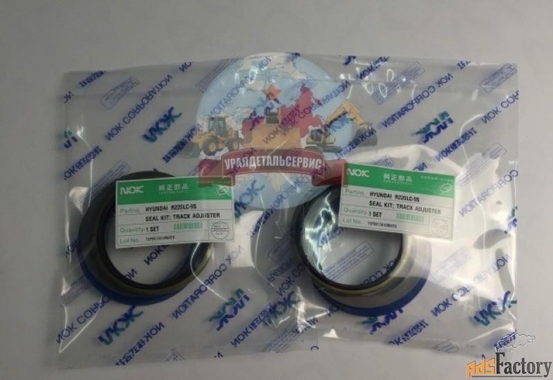 «ремкомплект г/ц натяжителя hyundai r220lc-9s «