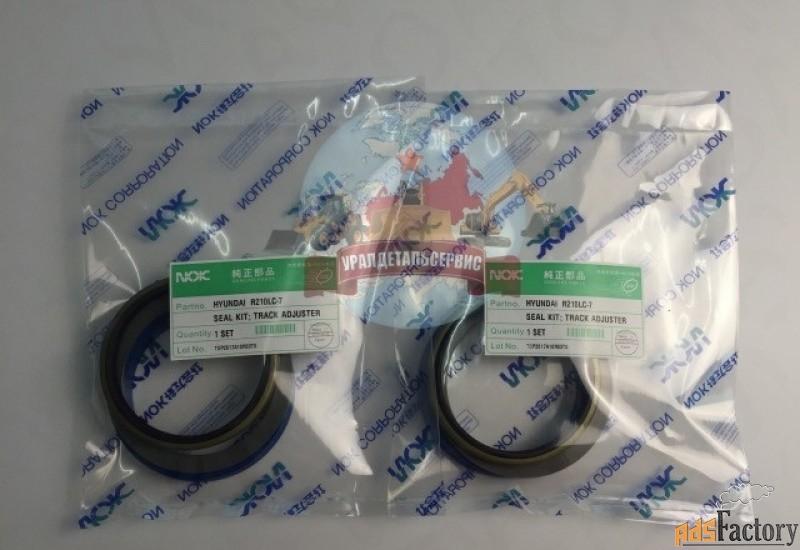 «ремкомплект г/ц натяжителя hyundai r210lc-7 «