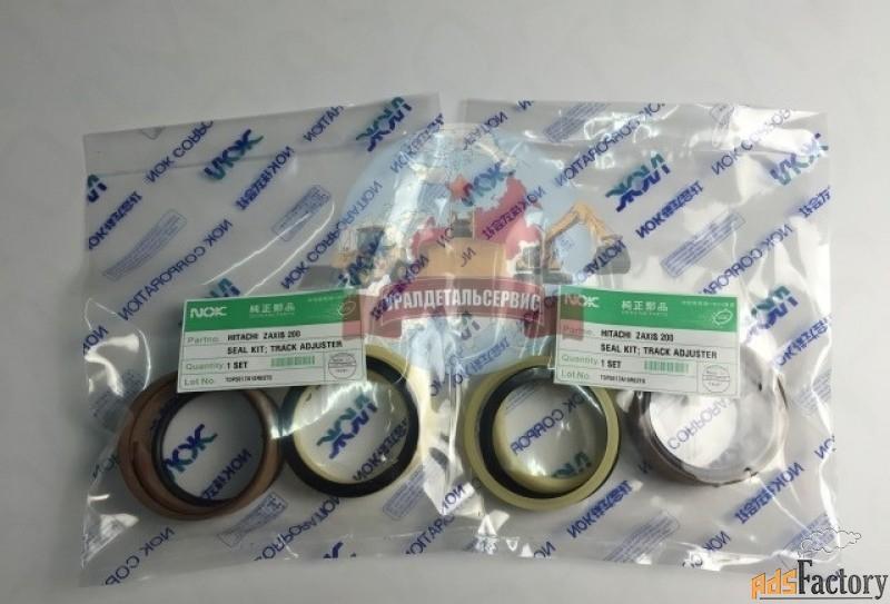 «ремкомплект г/ц натяжителя hitachi zx200 «