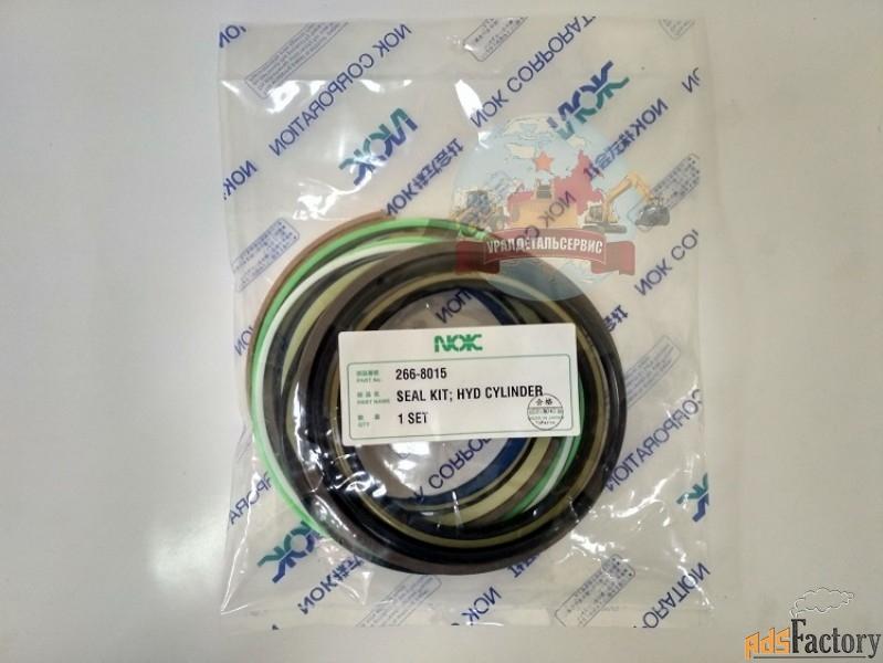 ремкомплект г/ц стрелы cat 266-8015