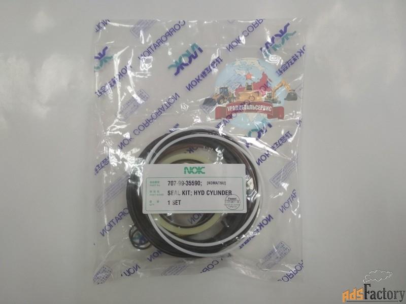 ремкомплект г/ц рукояти komatsu 707-99-35590