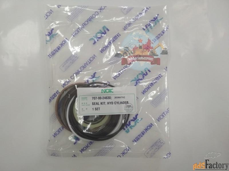 ремкомплект г/ц рулевого управления 707-99-24630 komatsu wa380-5