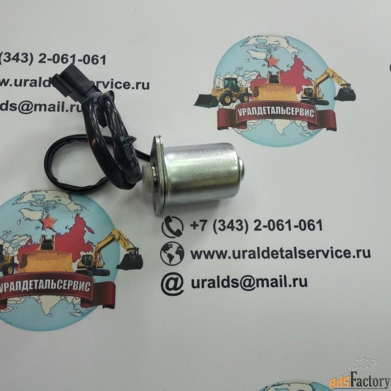 соленойд komatsu 20y-60-32120