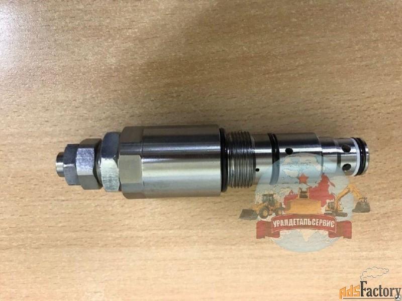 разгрузочный клапан xkbf-00094