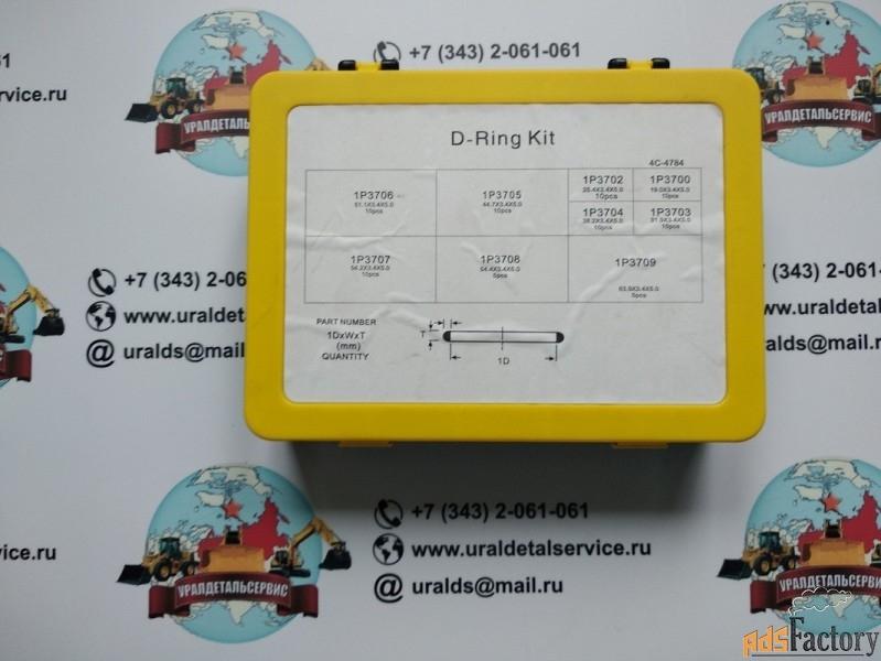 набор о-колец d-ring kit caterpillar