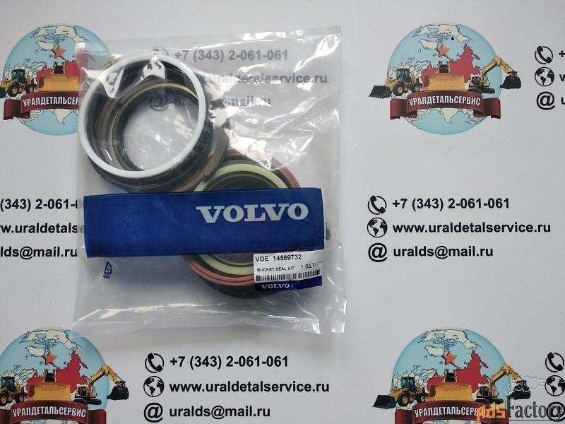 ремкомплект гидроцилиндра volvo 14589732