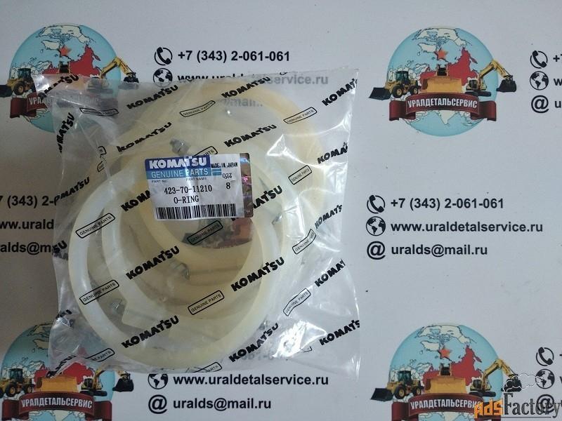 komatsu уплотнительное кольцо 423-70-11210