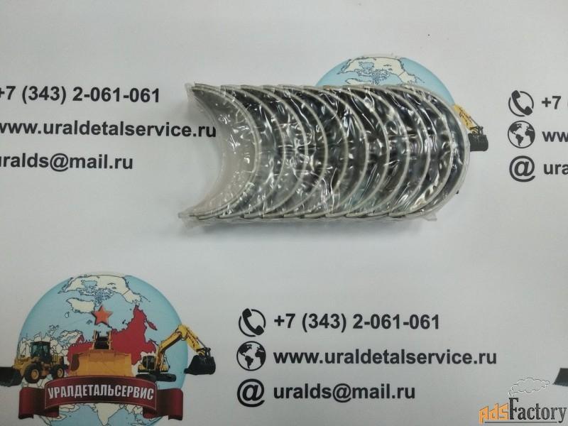 6bg1 isuzu 9122716080 шатунные (5122710100)