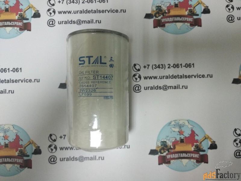 фильтр маслянный st14407 (p554407, lf699)