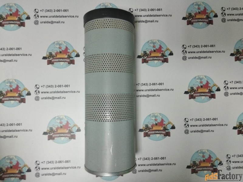фильтр гидравлический 4656608