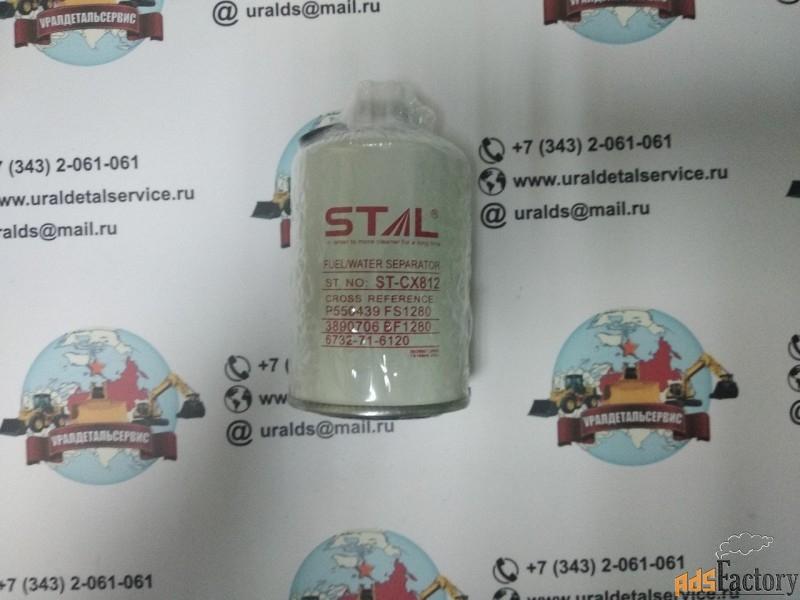 «фильтр топливный 3903410 «