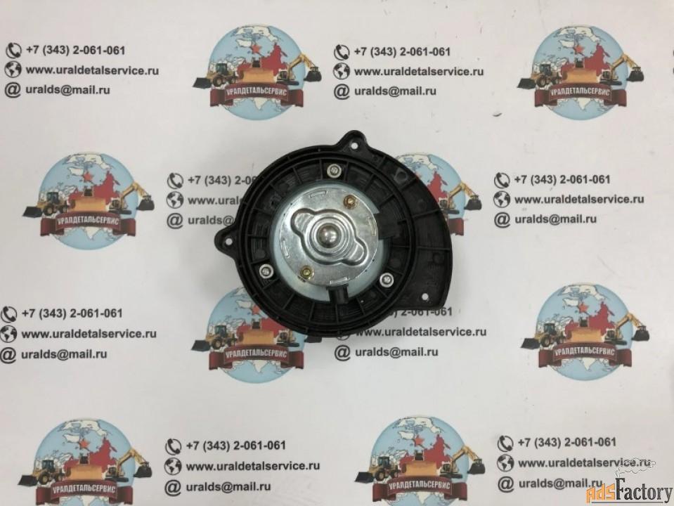 мотор отопителя для hitachi zax200-3 zax240-3 zax330-3