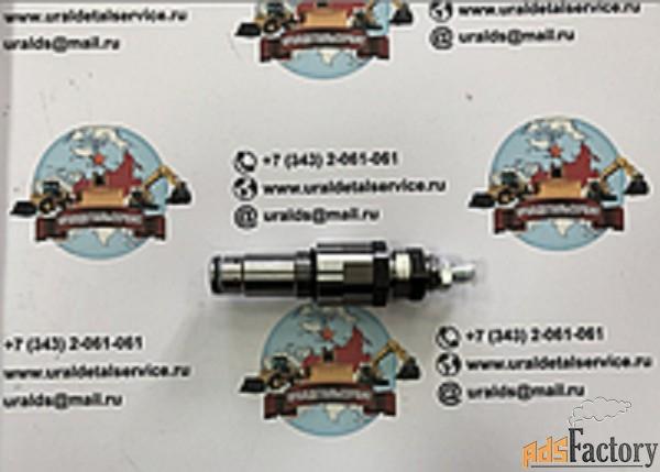komatsu 723-30-90400 предохранительный клапан