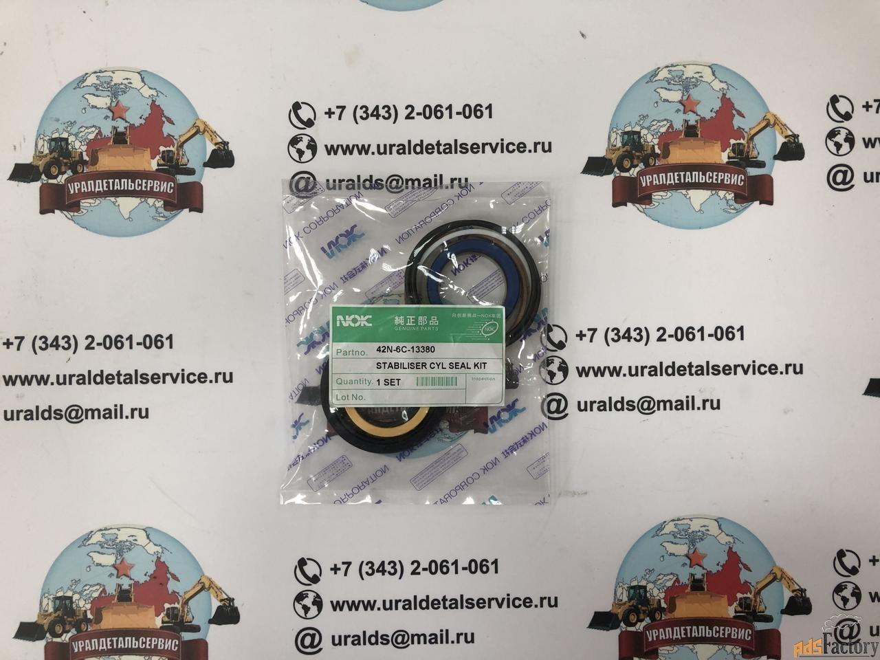 ремкомплект гидроцилиндра стабилизатора (аутригера) nok