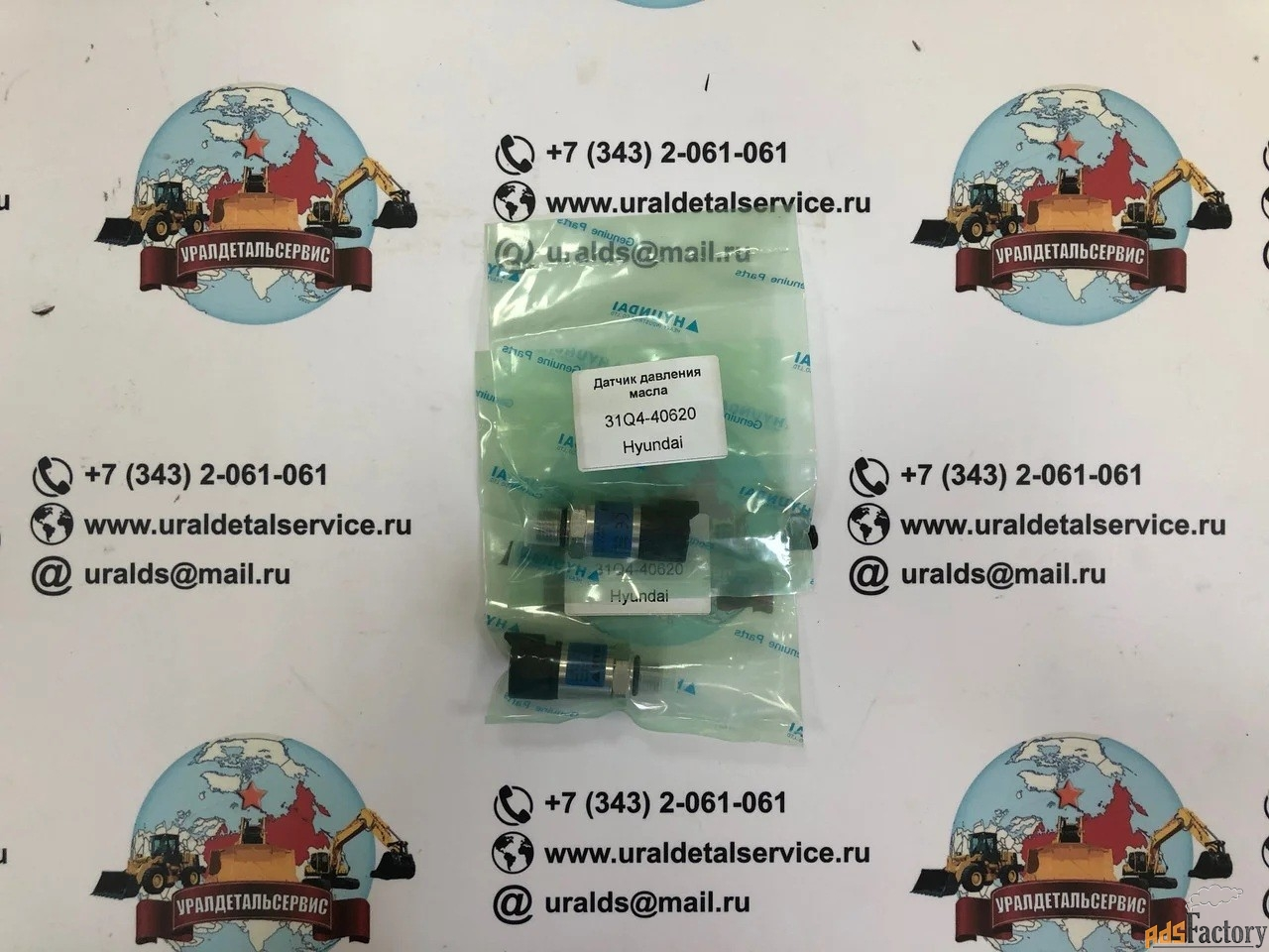 датчик давления масла (50 бар) hyundai 31q4-40620