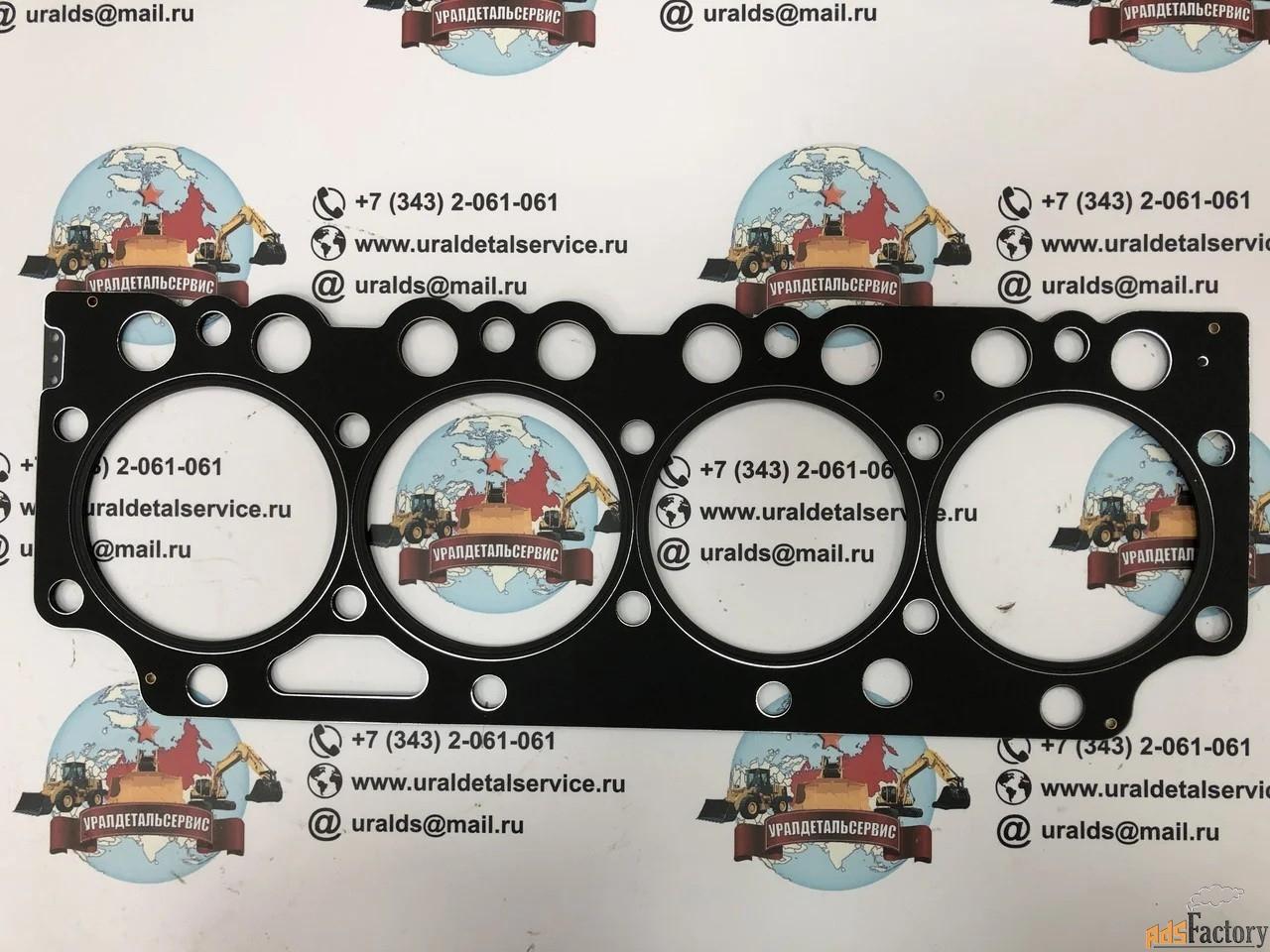 Прокладка ГБЦ (1,5 мм, 2 отверстия) 20970720