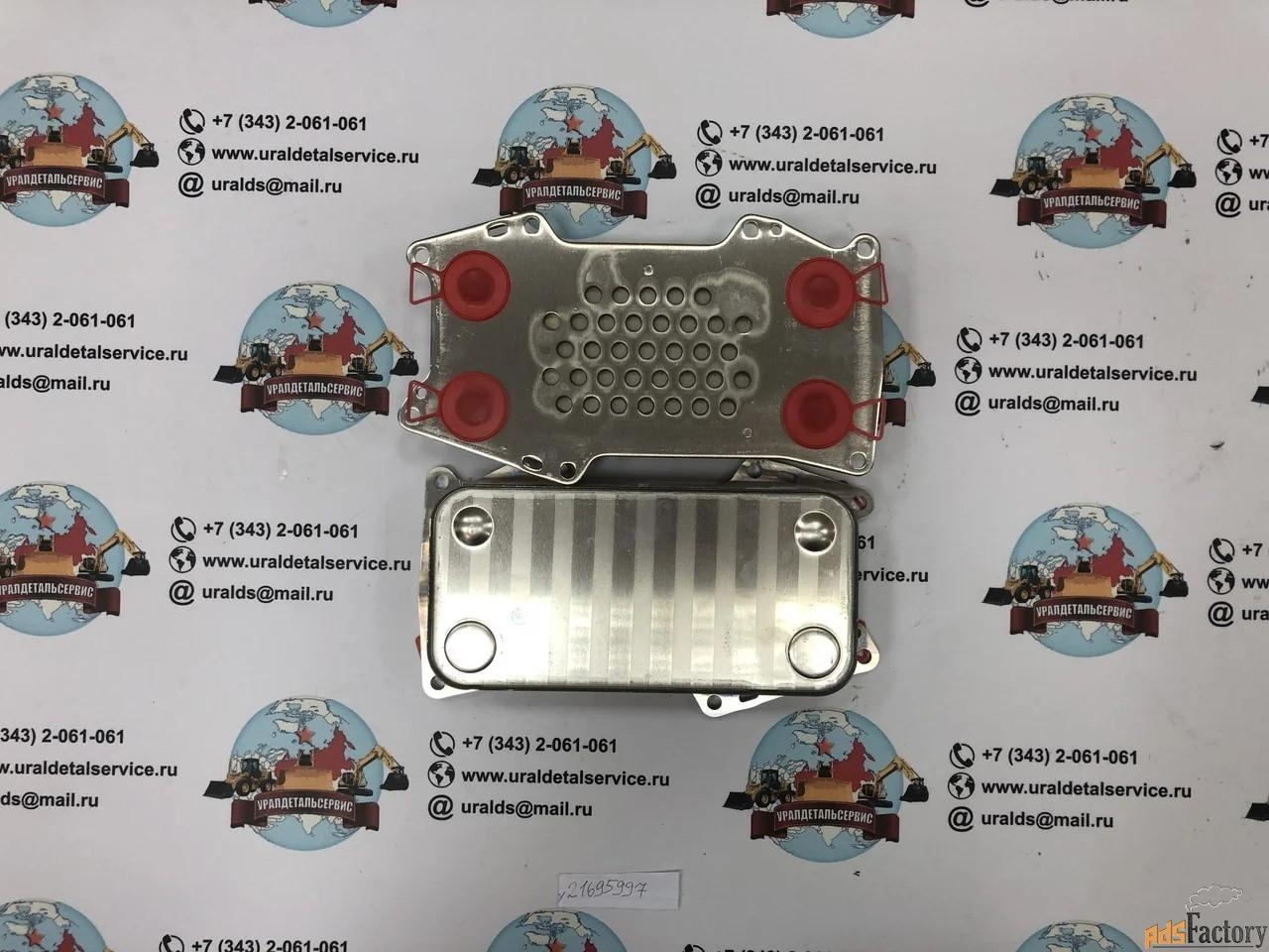 Маслоохладитель 21695997