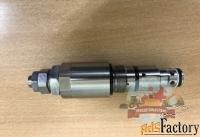 клапан главный предохранительный xkbf-00094