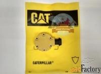 «соленоид 312-5620 caterpillar cat «