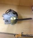 шаговый мотор 7834-41-2002
