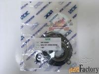 ремкомплект гидромотора поворота doosan 2401-9242kt (k9002875)