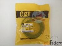 ремкомплект г/ц рукояти cat 118-4131