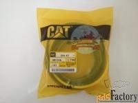 ремкомплект г/ц рукояти cat 199-7416