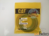 ремкомплект г/ц рукояти cat 247-8878