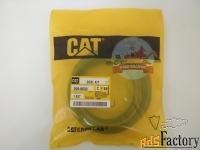 ремкомплект г/ц рукояти (стрелы) cat 259-0633