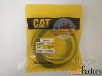 ремкомплект г/ц рукояти cat 266-8016