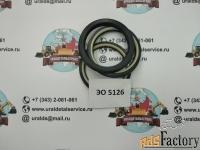 ремкомплект гидроцилиндров эо-5126