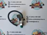 датчик давления komatsu 7861-92-1610