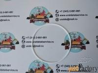 кольцо komatsu 07146-05172