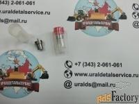 распылитель форсунки 23620-76003-71 dn4pdi 093400-5010