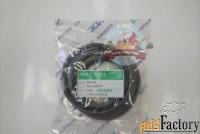 ремкомплект г/ц стрелы 4686321 hitachi zx330-3g