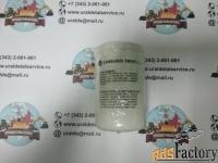фильтр гидравлический 04070 (139413)