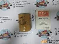 фильтр топливный 4206080, 4178800, ks-570c