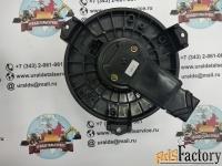 мотор отопителя nd116340-7350 komatsu