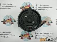 «мотор отопителя 11n6-90700 hyundai «
