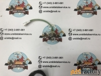 соленоид mc609-7421120