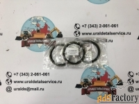 сальник 11709616