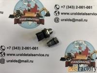 ремкомплект топливной рампы volvo voe 20973777