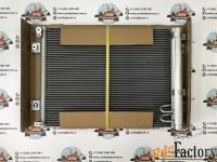 радиатор кондиционера (конденсатор) 20y-810-1221