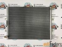 радиатор кондиционера (конденсатор) 4602578