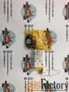 Набор крышки фильтра 9X-2205